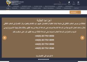 kuwaitculturaloffice.org.uk