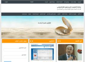 kuwaiteaward.org.kw