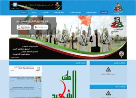 kuwaitfestivals.net