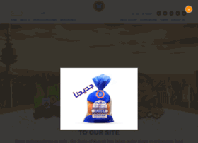 kuwaitflourmills.com