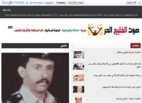 kuwaitmirror.com