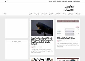 kuwaitschools.blogspot.com