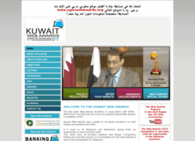 kuwaitwebawards.org