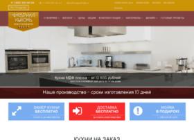 kuxni-lux.ru