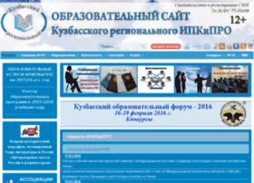 kuz-edu.ru