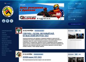 kuzbass-fair.ru