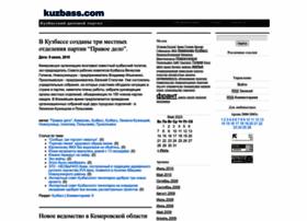 kuzbass.com