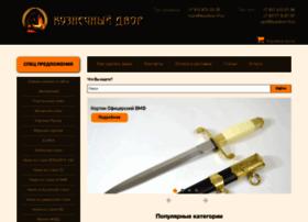 kuzdvor-rf.ru