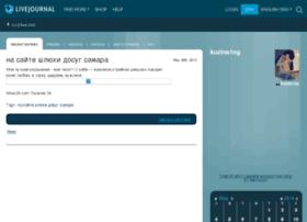 kuzina1ng.livejournal.com