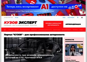 kuzov-media.ru