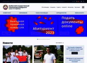 kuzstu.ru