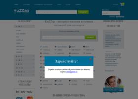 kuzzap.ru