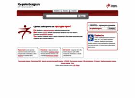 kv-peterburga.ru