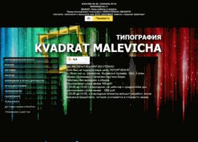 kvadratmalevicha.ru