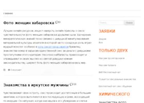kvarfoto.ru