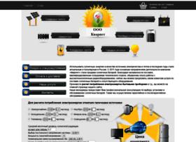 kvarnet.ru