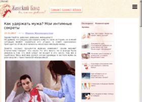 kvartira-na-ostojenke.ru