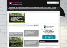 kvartirakrasivo.com.ua