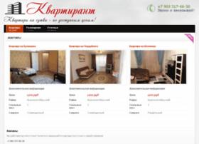 kvartirant34.ru