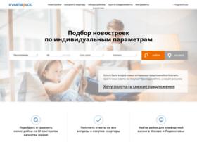 kvartirolog.ru
