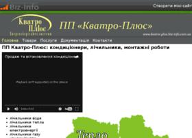 kvatro-plus.biz-info.com.ua