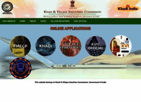 kviconline.gov.in