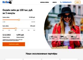 kviku.ru