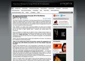 kvivekshankar.wordpress.com