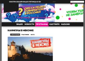kvm1.friday.ru