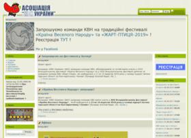 kvn.org.ua