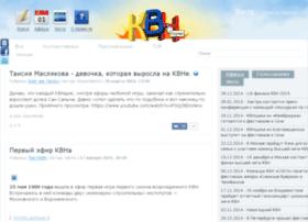 kvnportal.ru