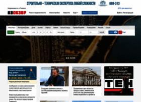 kvobzor.ru