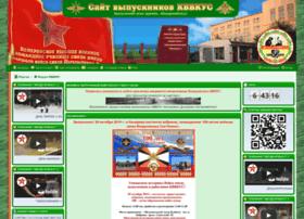 kvvkus.org