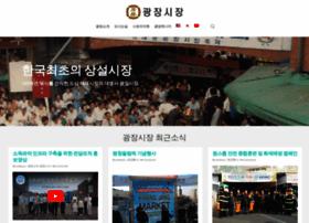 kwangjangmarket.co.kr