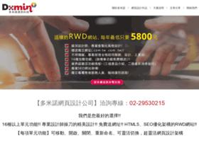 kwavewebdesign.com