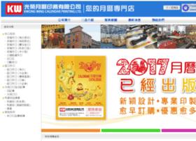 kwc.com.hk