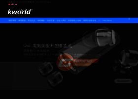 kworld-global.com