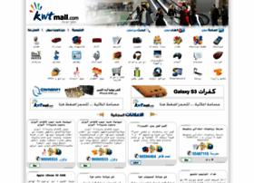 kwtmall.com