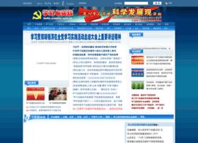 kxfz.people.com.cn