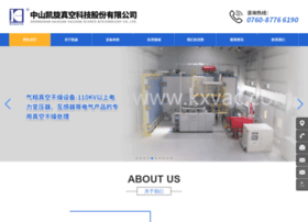 kxvac.com