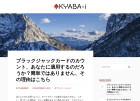 kyaba-i.com
