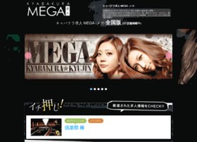 kyaba-mega.com
