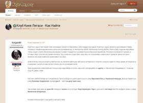 kyiv-legacy.org.ua