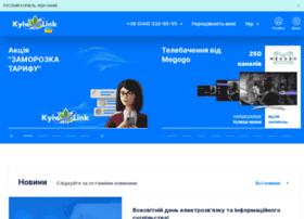 kyivlink.com
