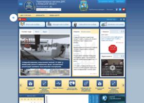 kyivobl.sfs.gov.ua