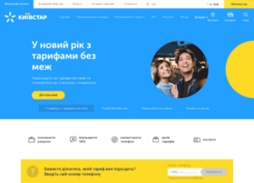 kyivstar.net