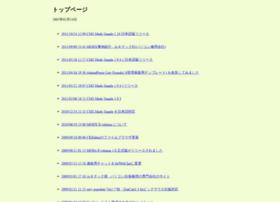 kyms.ne.jp
