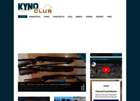 kynoclub.gr