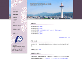 kyo-psw.org