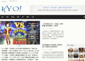 kyocn.net